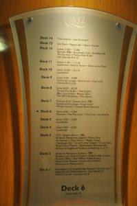 Так виглядає інформаційна панель біля кожного ліфту